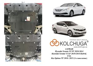 Защита двигателя Hyundai Grandeur 5 - фото №1