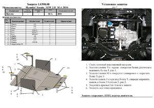 Защита двигателя Hyundai Azera - фото №2