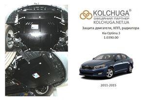 Защита двигателя Kia Optima 3 - фото №1