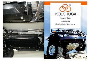 Защита двигателя Mitsubishi Pajero Sport 2 - фото №11