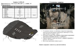 Защита двигателя Peugeot Expert 1 - фото №4