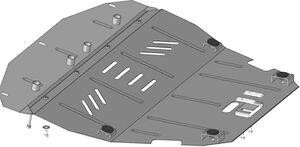 Защита двигателя Citroen Jumpy 2 - фото №2