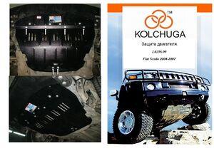 Защита двигателя Citroen Jumpy 1 - фото №7