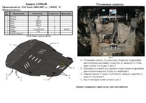 Защита двигателя Fiat Scudo - фото №9