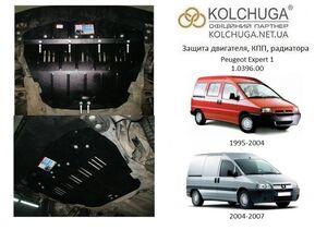 Защита двигателя Peugeot Expert 1 - фото №3