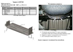 Защита двигателя Mitsubishi L200 4 - фото №3