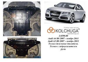Защита двигателя Audi A5 B8 - фото №5