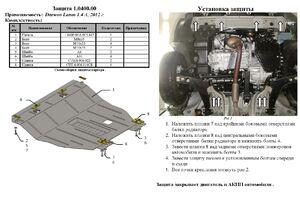 Защита двигателя ЗАЗ Chance - фото №2
