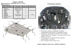 Защита двигателя Mitsubishi ASX - фото №2
