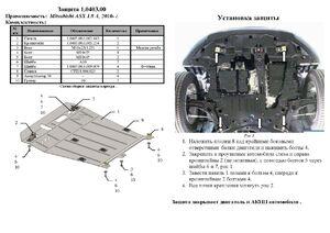 Защита двигателя Peugeot 4008 - фото №3