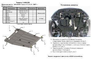 Захист двигуна Mitsubishi Lancer Х - фото №2