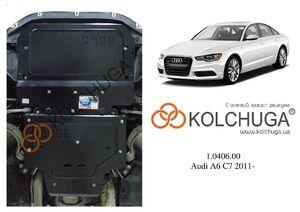 Защита двигателя Audi A6 C7 - фото №1