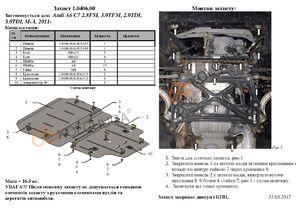 Защита двигателя Audi A6 C7 - фото №2