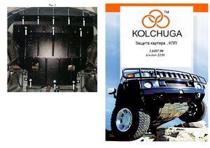 Защита двигателя Богдан 2110 - фото №1