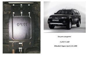 Защита двигателя Mitsubishi Pajero Sport 2 - фото №9
