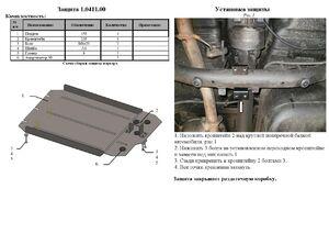 Защита двигателя Mitsubishi Pajero Sport 2 - фото №10