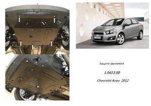 Защита двигателя Chevrolet Aveo T300 - фото №1