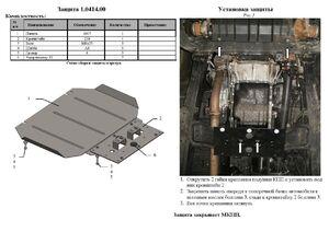 Защита двигателя Mitsubishi Pajero Sport 2 - фото №4
