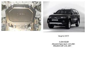 Защита двигателя Mitsubishi Pajero Sport 2 - фото №7