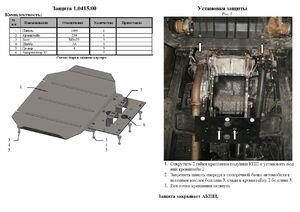 Защита двигателя Mitsubishi Pajero Sport 2 - фото №8