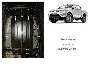 Захист двигуна Mitsubishi L200 4 - фото №10