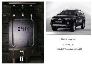Защита двигателя Mitsubishi Pajero Sport 2 - фото №5