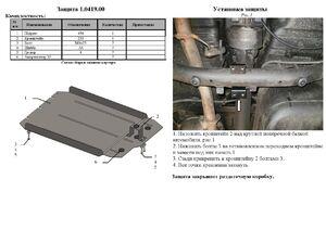 Защита двигателя Mitsubishi Pajero Sport 2 - фото №6
