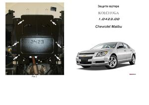 Захист двигуна Chevrolet Malibu - фото №1