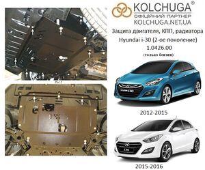 Захист двигуна Hyundai i-30 (2-е покоління) - фото №1