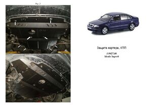 Защита двигателя Skoda Superb 1 - фото №1