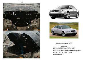 Защита двигателя Volkswagen Passat B5 - фото №1