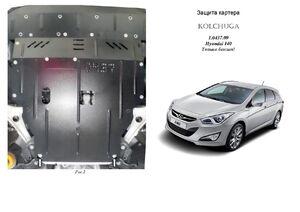 Защита двигателя Hyundai i-40 - фото №3