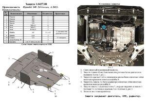 Защита двигателя Hyundai i-40 - фото №6
