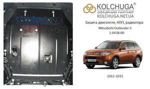 Защита двигателя Mitsubishi Outlander 3 - фото №1