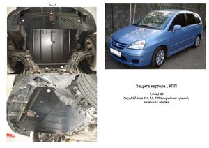 Защита двигателя Suzuki Liana - фото №3