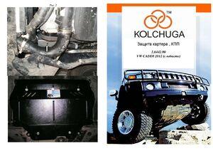 Защита двигателя Volkswagen Caddy WeBasto - фото №5