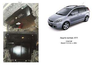 Защита двигателя Mazda 5 - фото №1