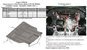Защита двигателя Fiat Fiorino - фото №5