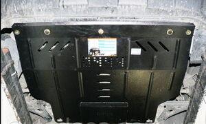 Защита двигателя Fiat Fiorino Qubo - фото №3