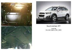 Защита двигателя Opel Antara - фото №1