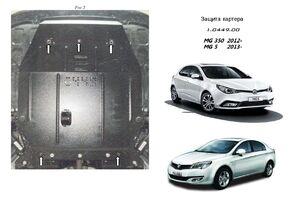 Защита двигателя MG-5 - фото №1