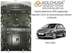Защита двигателя Hyundai i-20 (1-ое поколение) рестайлинг - фото №1