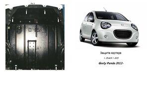 Защита двигателя Geely Panda - фото №1