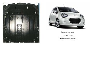 Защита двигателя Geely Panda LC Cross - фото №1