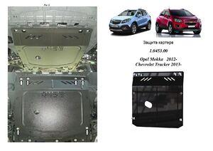 Защита двигателя Opel Mokka - фото №1