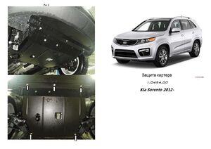 Защита двигателя Kia Sorento 2 - фото №3