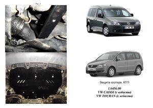 Защита двигателя Volkswagen Caddy WeBasto - фото №3