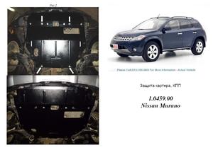 Защита двигателя Nissan Murano 1 (Z50) - фото №1