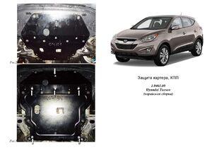 Защита двигателя Hyundai Tucson 2 (ix35) - фото №1