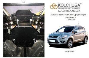 Захист двигуна Ford Kuga 1 - фото №3